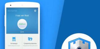 Download-Baidu-Root-Apk